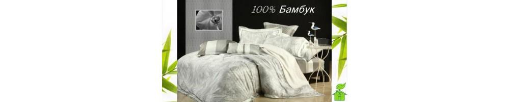 Текстиль Для Дома! Постельное белье, сатин, хлопок, БАМБУК!
